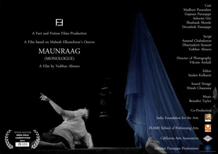 Monolouge Marathi Feature film